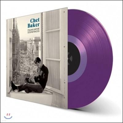 Chet Baker - Italian Movie Soundtracks 쳇 베이커 이탈리아 영화음악 모음집 [투명 퍼플 컬러 LP]