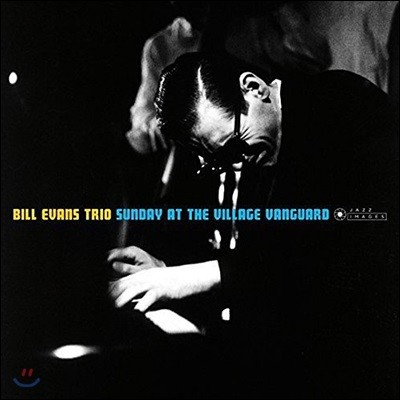 Bill Evans Trio (빌 에반스 트리오) - Sunday At The Village Vanguard [LP]