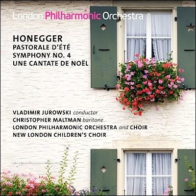 오네게르 : 교향곡 4번 '기쁨의 바젤', 여름의 전원, 성탄찬가 - 유롭스키