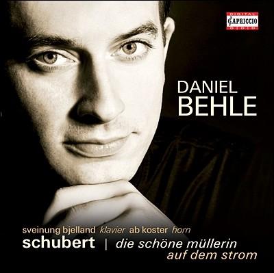 Daniel Behle 슈베르트 : 아름다운 물방앗간의 아가씨, 강 위에서 - 다니엘 베흘