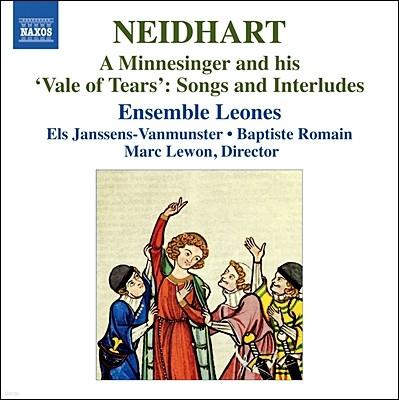 나이트하르트 : 미네징거의 노래들