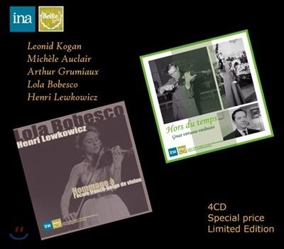 Leonid Kogan / Arthur Grumiaux  / Michele Auclair / Lola Bobesco / Henri Lewkowicz 비르투오조 바이올리니스트 희귀 녹음집 (Rare Recordings)
