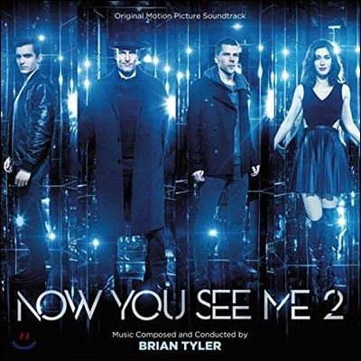 나우 유 씨 미 2 영화음악 (Now You See Me 2 OST by Brian Tyler)