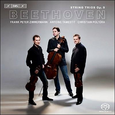 Trio Zimmermann 베토벤: 현악 삼중주 (Beethoven: String Trios, Op. 9 Nos. 1-3)