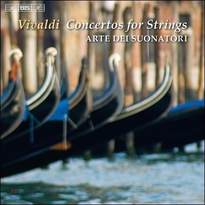 Arte dei Suonatori 비발디: 현을 위한 협주곡집 (Vivaldi: Concertos for Strings)