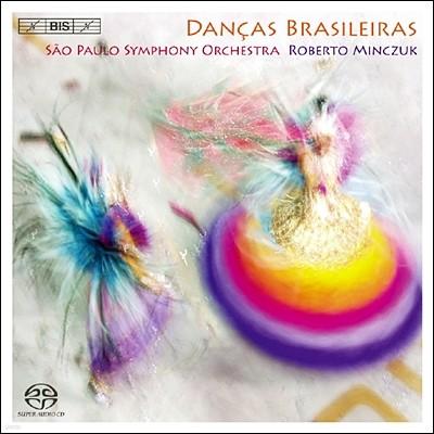 브라질 춤곡 - 로베르토 민추크