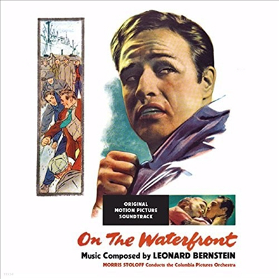 Leonard Bernstein - On The Waterfront (워터프론트) (Soundtrack)(Remastered)(6 Bonus Tracks / O.S.T. (Spa) (Bonus Tracks)