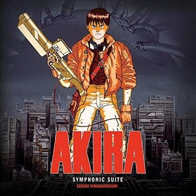 Geinoh Yamashirogumi - Akira (아키라) (Soundtrack)