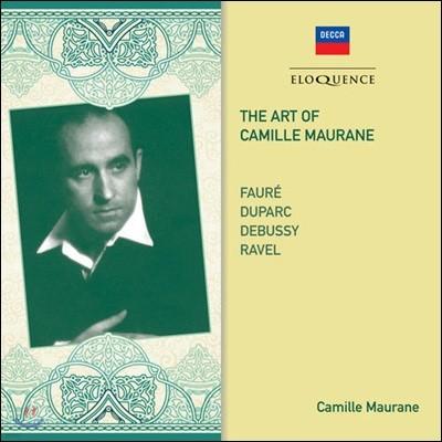 카미유 모란느의 예술 (The Art of Camille Maurane)