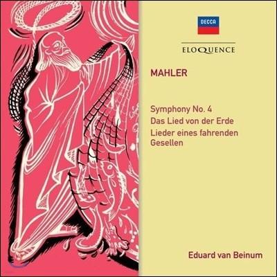 Eduard van Beinum 말러: 교향곡 4번, 대지의 노래 외 (Mahler: Symphony No. 4 & Das Lied von der Erde)
