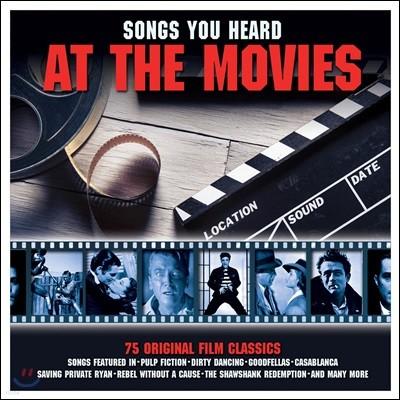 재즈로 듣는 영화 음악 모음집 (Songs You Heard At The Movies)