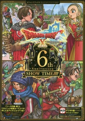 ドラゴンクエストX オンライン 6th Anniversary SHOW TIME!!!!!! WiiU.Windows.PS4.NintendoSwitch.dゲ-ム.N3DS版
