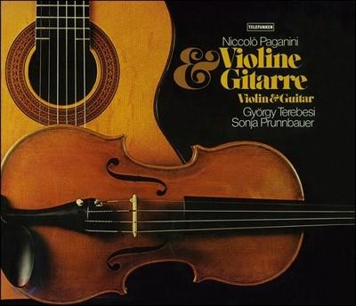 Gyorgy Terebesi 파가니니: 바이올린과 기타를 위한 작품집 (Paganini: Works for Violin and Guitar)