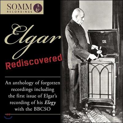 엘가: 역사적 녹음의 재발견 (Elgar: Rediscovered)