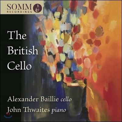 Alexander Baillie 영국 첼로 작품집 - 브리티쉬 첼로 (The British Cello)