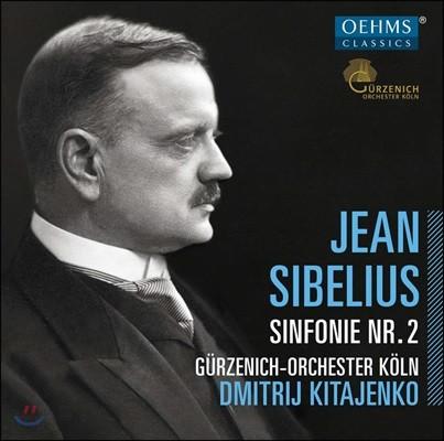 Dmitri Kitayenko 시벨리우스: 교향곡 2번 / 그리그: 교향적 무곡 (Sibelius: Symphony No. 2 / Grieg: Two Elegiac Melodies, Op. 34)