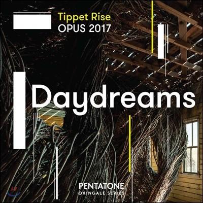 Matt Haimovitz / Yevgeny Sudbin 티펫 라이즈 오푸스 2017: 데이드림 - 매트 하이모비츠 / 예프게니 수드빈 (Tippet Rise OPUS 2017: Daydreams)