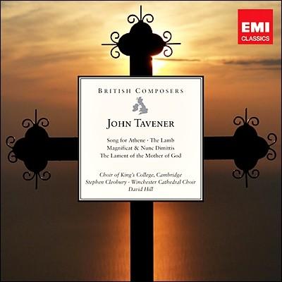 The Choir of King's College Cambridge 존 태브너 : 아테네를 위한 노래 (John Tavener: Songs for Arthens, Magnificat)