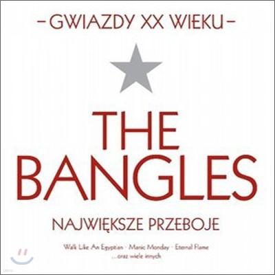 Bangles - Gwiazdy Xx Wieku: Best Of Bangles