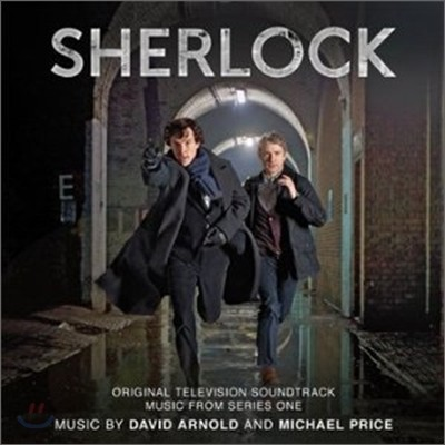 BBC 셜록 시즌 1 드라마 음악 (Sherlock Series 1 OST by Michael Price)