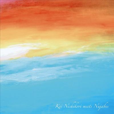 Nujabes - Kei Nishikori meets Nujabes (Digipack)