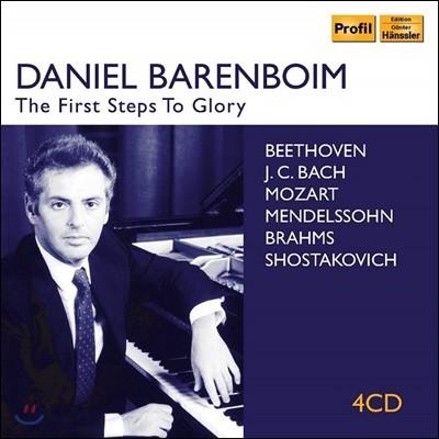 Daniel Barenboim 베토벤: 피아노 소나타 '비창', '월광', '열정', '발트슈타인', '함머클라비어' / 모차르트: 변주곡 k265 외 (The First Steps To Glory) 다니엘 바렌보임
