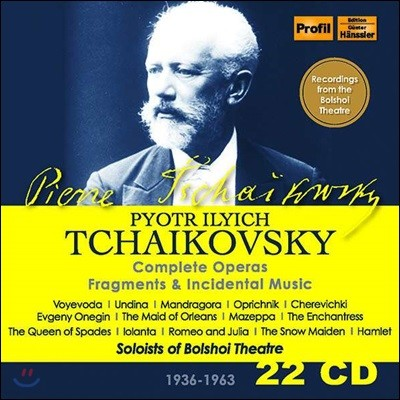 Soloists of the Bolshoi Theatre 차이코프스키: 오페라 전집 (Tchaikovsky: Complete Operas)