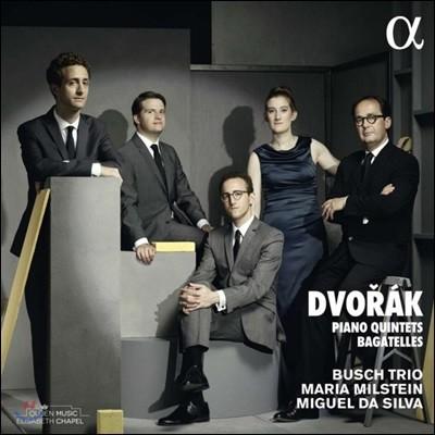 Busch Trio 드보르작: 피아노 5중주 1, 2번 & 바가텔 (Dvorak: Piano Quintets & Bagatelles)