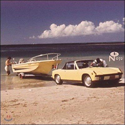 Seafaring Strangers : Private Yacht 누메로그룹 요트록 컴필레이션 앨범 [2 LP]