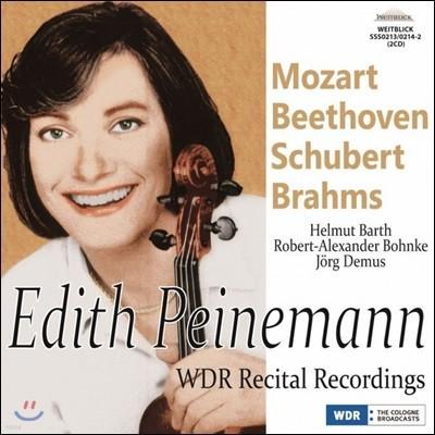 에디트 파이네만 WDR 리사이틀 녹음집 (Edith Peinemann WDR Recital Recordings)