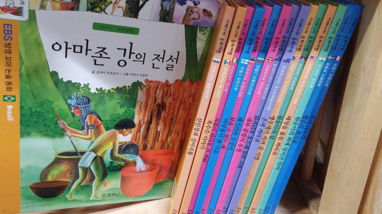 오로라북스)지혜나라 동화여행