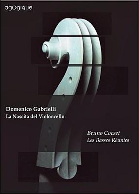 Bruno Cocset 첼로의 탄생 (La Nascita Del Violoncello)