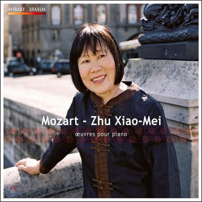 Zhu Xiao-Mei 모차르트: 피아노 소나타, 아, 말씀드릴게요, 어머니 외 (Mozart: Piano Works)