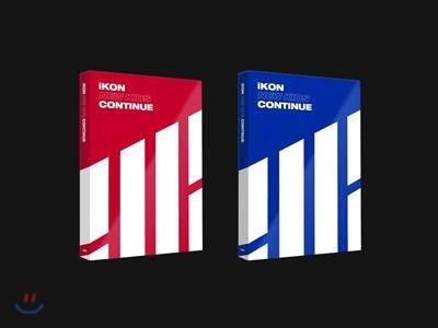 아이콘 (iKON) - 미니앨범 : New Kids : Continue (Red/Blue ver. 중 랜덤발송)