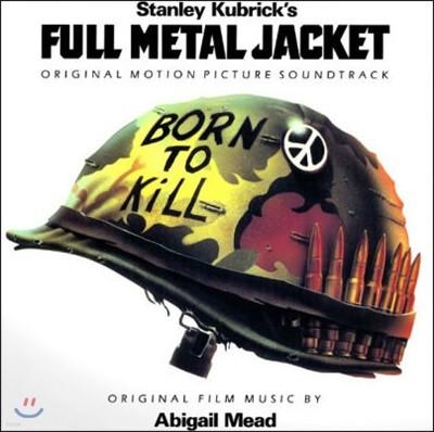 풀 메탈 자켓 영화음악 (Full Metal Jacket OST by Abigail Mead) [다크 그린 컬러 LP]