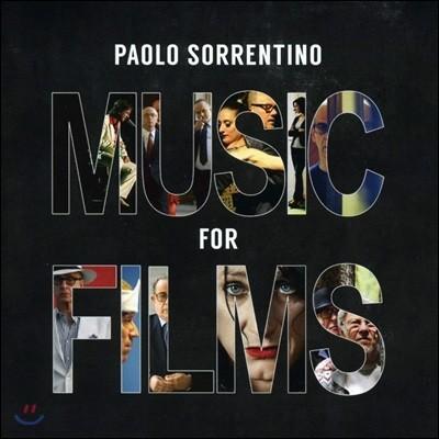 파올로 소렌티노 영화음악 모음집 (Paolo Sorrentino - Music for Films)