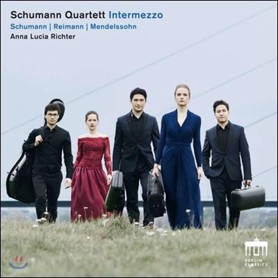Schumann Quartet 슈만 / 멘델스존: 현악 사중주 1번 (Schumann / Reimann / Mendelssohn: Intermezzo)