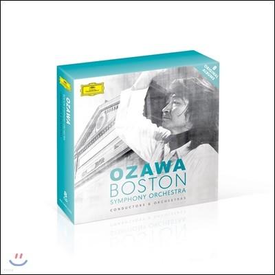 Seiji Ozawa 오자와와 보스턴 심포니 8개의 명반 (Ozawa / Boston Symphony Orchestra Conductors & Orchestras)