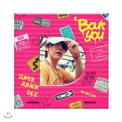 슈퍼주니어-D&E - 미니앨범 2집 : Bout You [동해 ver.]