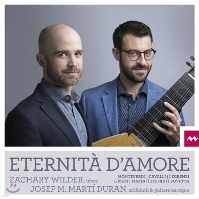 Zachary Wilder 기타와 테오르보 반주로 듣는 17세기 사랑 노래 (Eternita d'amore)