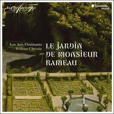 William Christie 라모와 동시대 작곡가들의 성악 작품 모음집 (Le Jardin de Monsieur Rameau)