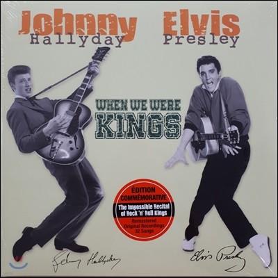 Johnny Hallyday & Elvis Presley (자니 할리데이 & 엘비스 프레슬리) - When We Were Kings [2 LP]