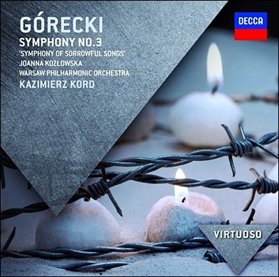Kazimierz Kord 고레츠키 : 교향곡 3번 (Gorecki : Symphony no.3)