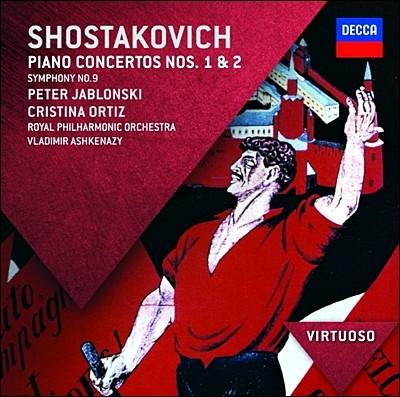 Vladimir Ashkenazy 쇼스타코비치: 교향곡 9번, 피아노 협주곡 1,2번 - 아쉬케나지