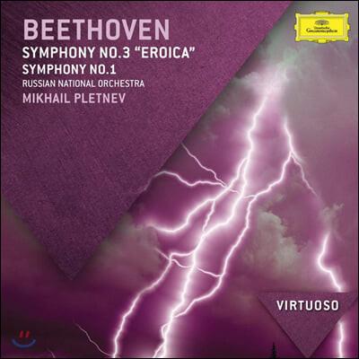 Mikhail Pletnev 베토벤: 교향곡 1, 3번 (Beethoven: Symphony Op. 21, 55)
