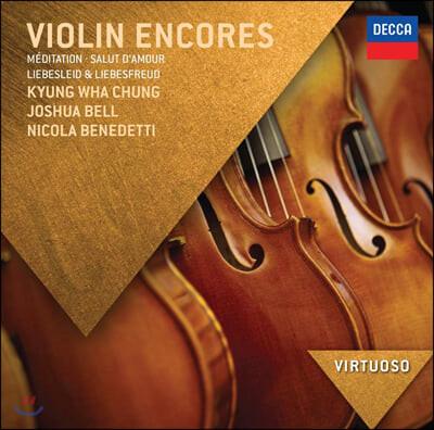 바이올린 앙코르 (Violin Encores)