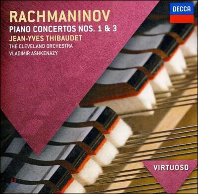 Jean-Yves Thibaudet 라흐마니노프: 피아노 협주곡 1,3번 (Rachmaninov: Piano Concertos Op. 1, 30)