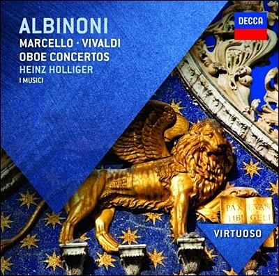 Heinz Holliger 알비노니: 오보에 협주곡집 (Albinoni / Marcello / Vivaldi : Oboe Concertos) 하인츠 홀리거