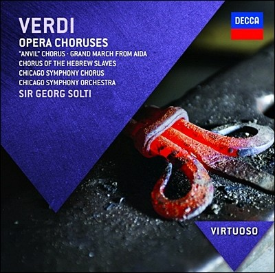 Georg Solti 베르디: 오페라 합창곡집 (Verdi : Opera Choruses) 게오르그 솔티