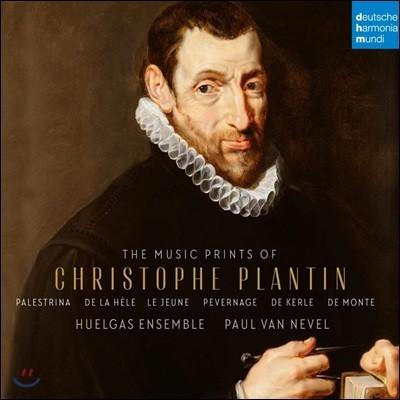 Paul Van Nevel 크리스토프 플랑탱 음악집 - 16세기 플랑드르 작품집 (The Music Prints of Christophe Plantin)